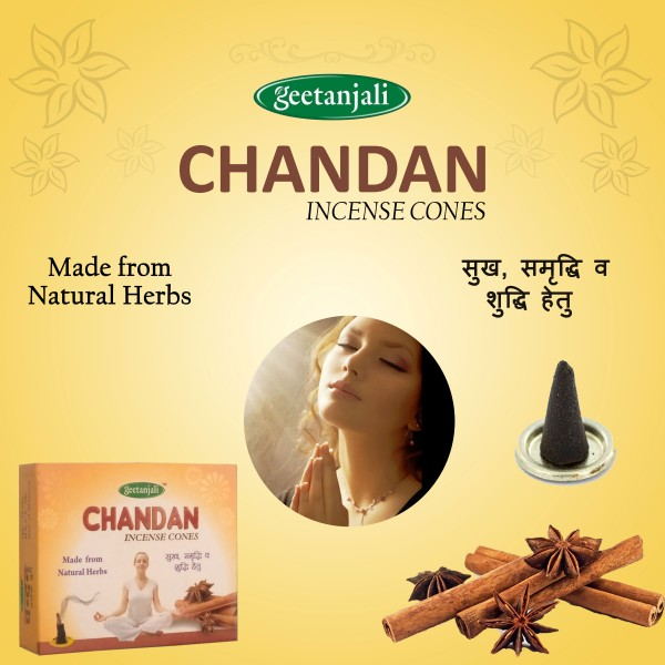 GEETANJALI COMBO DHOOP - (PACK OF 10) - 150 STICKS.